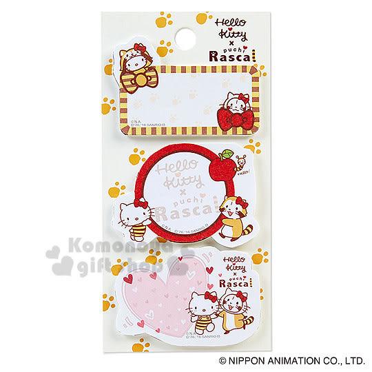 〔小禮堂〕KittyX小浣熊 造型自黏便利貼《小.白.蝴蝶結.腳印》共60張4901610-85197