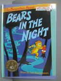 【書寶二手書T9/少年童書_QKY】Bears in the Night_Berenstain, Stan/ Beren