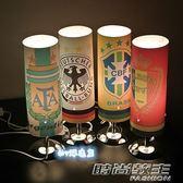 世界杯球迷用品紀念品禮品德國巴西阿根廷西班牙法國球迷臺燈     時尚教主