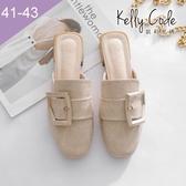 大尺碼女鞋-凱莉密碼-潮流時尚方頭金屬扣拖鞋穆勒鞋3cm(41-43)【EL268-4】杏色