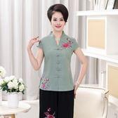媽媽夏裝兩件套 中年新款年輕時尚套裝中老年女裝2018短袖t恤奶奶
