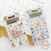 計算器可愛 正韓糖果色迷你便攜太陽能計算機 學生考試辦公用