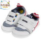 《布布童鞋》日本IFME條紋白色超輕量寶...