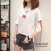 韓國學生寬鬆百搭短袖T恤女原宿BF風半袖上衣服