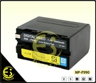 ES數位 SONY 攝影機 攝影燈 LED燈 專用 NP-F990 高容量電池 F990 F960 F750 F770