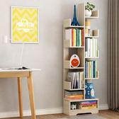 簡易書架落地簡約現代小書櫃經濟型置物架學生樹形書架省空間RM 優惠三天