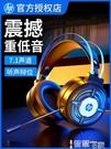 HP/惠普H120電腦耳機頭戴式吃雞聽聲辨位電競游戲專用耳麥帶麥降噪有線話筒臺式筆 智慧 618狂歡