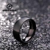 鈦金鍍黑色戒指男戒潮指環韓國復古個性時尚尾指手飾品 潮男街