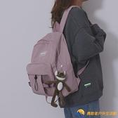 後背包書包女日韓版潮牌背包學生簡約ins風泫雅雙肩包【勇敢者戶外】