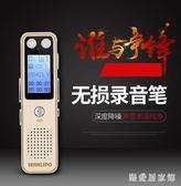 錄音筆學習商務高清專業降噪微型迷你MP3播放錄音筆 QG5814『樂愛居家館』