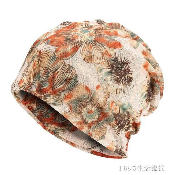 頭巾帽 帽子女春夏套頭透氣化療帽女薄光頭睡帽堆堆百搭頭巾女月子包頭帽 1995生活雜貨