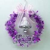 『心可樂活』聖誕星星花圈(銀紫色系)