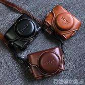 相機包 索尼黑卡RX100M6相機包DSC-RX100 M2 M3 M4 M5A M7相機皮套殼復古 快速出貨