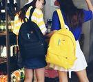 後背包書包女正韓高中學生雙肩包休閒百搭帆布可愛萌背包 【好康八八折】