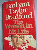 【書寶二手書T1/傳記_WGQ】The Women in His Life_Barbara Taylor BRADFORD
