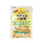 日本 極旨良選 瀨戶內檸檬酥脆墨魚天 80g MARUESU