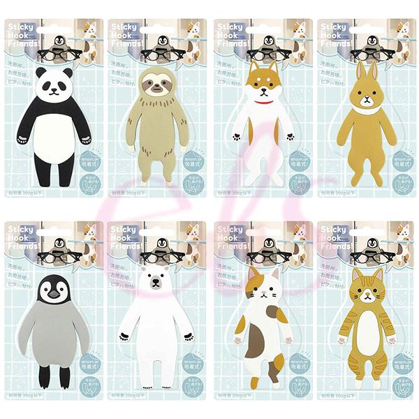 日本 Sticky Hook Friends 動物造型黏貼式掛鉤 多款供選 ☆艾莉莎ELS☆