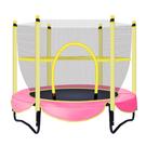 蹦蹦床家用兒童室內寶寶彈跳床小孩成人帶護網家庭蹭蹭跳跳床 探索