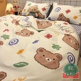 【1.2m】床上三件套純棉全棉床單被套公主風床單【福喜行】
