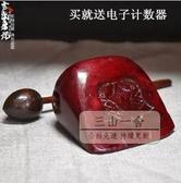 木魚 9.5厘米香樟木實木木魚純手工雕刻佛教用品佛堂佛具道教法器-快速出貨