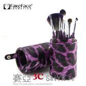 彩妝刷具組7支豹紋化妝刷套裝桶刷