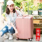 行旅箱  旅行箱萬向輪拉桿箱20寸男女登機箱韓版皮箱子潮igo 『歐韓流行館』