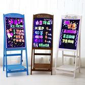 led電子熒光板廣告板發光小黑板廣告牌展示牌銀光閃光屏手寫字板jy【虧本促銷沖量】