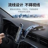 手機車載支架儀表台吸盤式大貨車防震汽車用品導航固定支撐架 樂活生活館