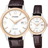 【送米奇電扇】CITIZEN 星辰 光動能簡約對錶/情侶手錶-玫瑰金圈x咖啡/40+27mm (BM7304-16A+EW2234-12A)