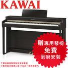 【敦煌樂器】KAWAI CN27 88鍵...