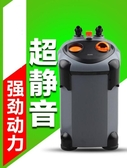 瘋狂石頭魚缸過濾器過濾桶堪比創星過濾桶水草缸水族箱外置桶 英雄聯盟