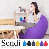 【BNS居家生活館】Sendi珊迪樂活懶骨頭沙發/懶骨頭/躺椅 (6色)任選