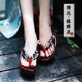 分左右女木屐女日式涼拖人字拖實木動漫夾腳拖鞋cos厚底半月櫻花
