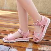女童涼鞋夏季公主鞋韓版2018新款軟底中大童兒童學生鞋 XW1044【極致男人】