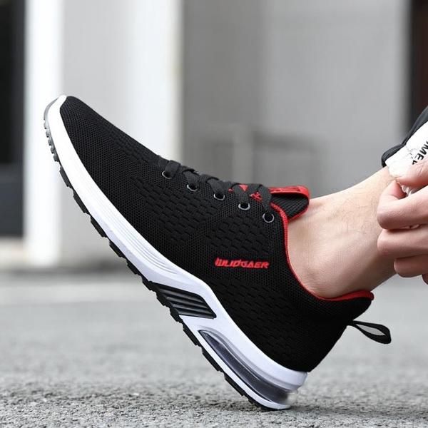 2020秋季新款韓版百搭運動跑步休閒男鞋冬季男士防臭板鞋透氣布鞋 新年禮物