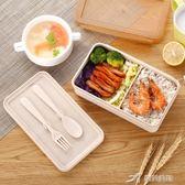 日式飯盒便當盒 學生帶蓋韓國可愛2層分格微波爐長方形便攜餐盒 樂芙美鞋