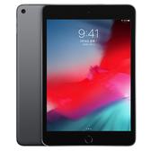2019預購-APPLE iPad mini 256G WiFi 平板電腦MUU32TA/A-太空灰-依到貨陸續出貨【愛買】