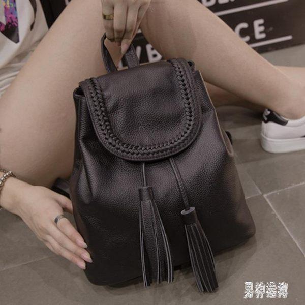 流蘇簡約後背包 雙肩包女休閒旅行包時尚氣質小背包 BF13250『男神港灣』