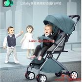 嬰兒推車可坐可躺輕便折疊兒童寶寶小孩手推車傘車便攜式溜娃神器【齊心88】