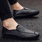 男鞋 一腳蹬懶人鞋 豆豆鞋 男休閒皮鞋韓版鞋【非凡上品】j307