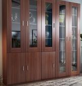 木質文件櫃資料檔案櫃辦公室書櫃帶鎖櫃子板式書架帶玻璃門儲物櫃  科炫數位