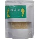 天勤行 海晶絲(純素) 30g/包 中元節特惠