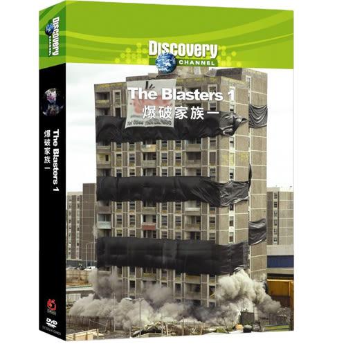 Discovery-爆破家族 (一)DVD