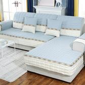 藝防滑四季通用沙發坐墊子全包萬能套沙發 折扣好價