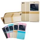 joyroom 蒂芙尼系列 iphone6/6S i6/i6s 4.7 經典撞色 站立 可立支架 防滑耐摔 馬卡龍 智能開窗手機皮套
