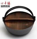 鑄鐵燉鍋傳統無塗層日式不粘鍋老式生鐵鑄造加厚日本湯鍋壽喜鍋