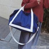 旅行袋 旅行包女手提韓版短途大容量旅行袋輕便防水健身包出差旅游行李包 瑪麗蘇