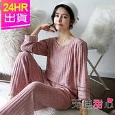居家睡衣 粉 簡約兩件式長袖成套居家服 休閒成套睡衣 天使甜心Angel Honey
