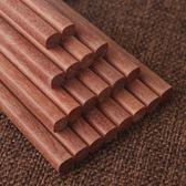 木筷子套裝快子10雙紅木筷子無漆木質防滑
