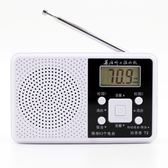 收音機 T2 英語聽力考試專用學生收音機四六級大學四級專八考試用